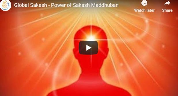 Global Sakash - Power of Sakash Maddhuban
